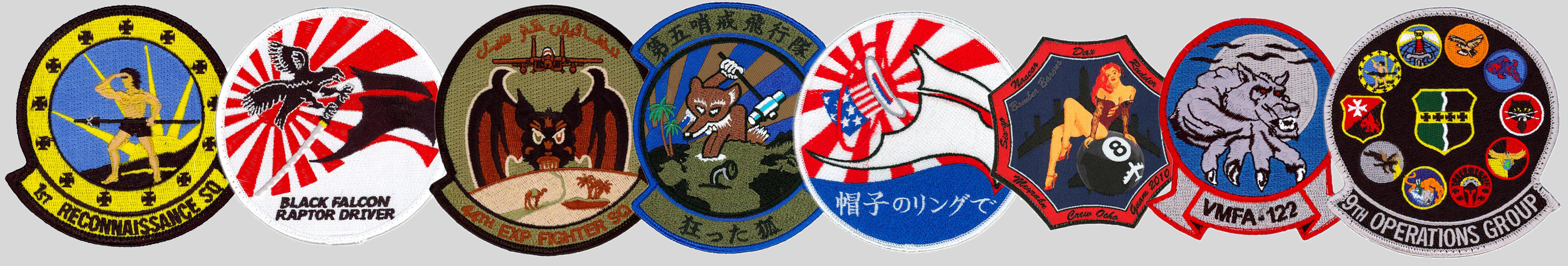 US Military Patches